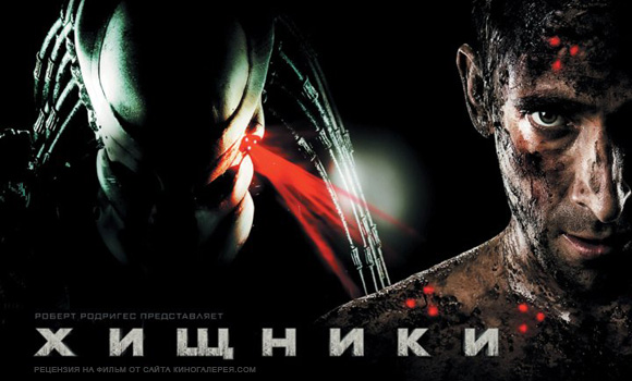2012 года смотреть фильмы 2012 года