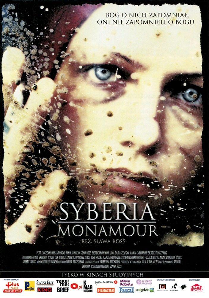 «Где Снимался Фильм Сибирь.монамур» / 2007