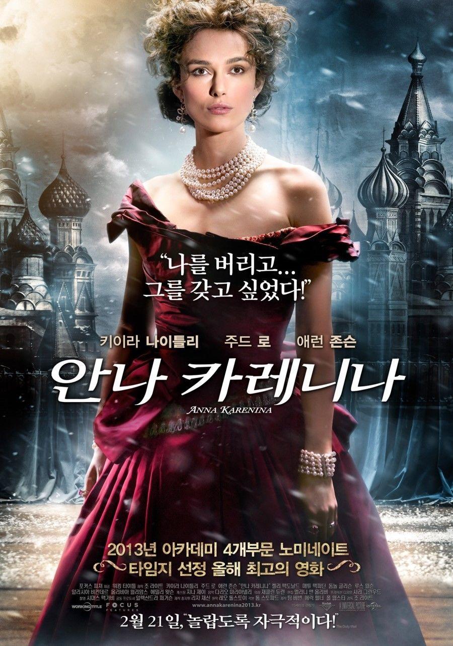 Прометей фильм 2012 смотреть онлайн hd 720 расширенная версия