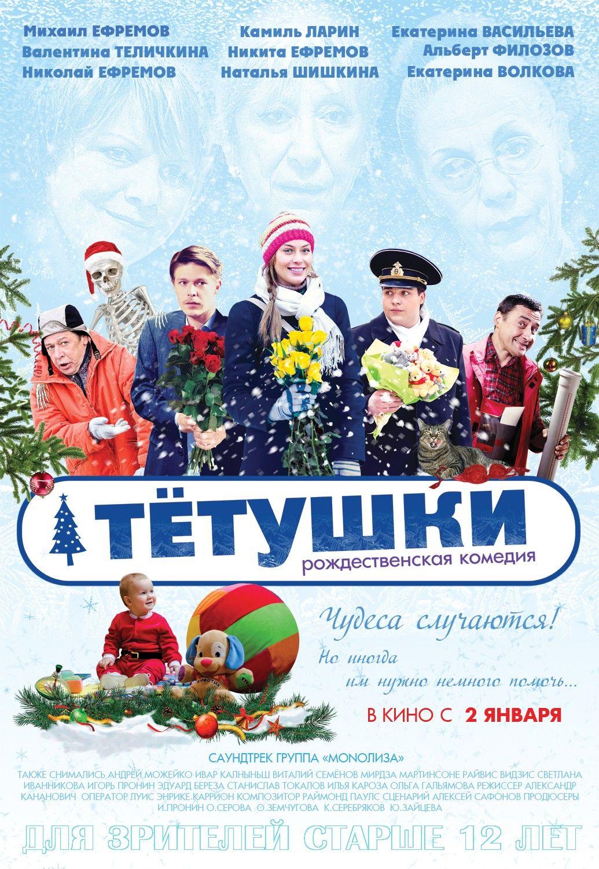 Русские татушки оленька 22 фотография