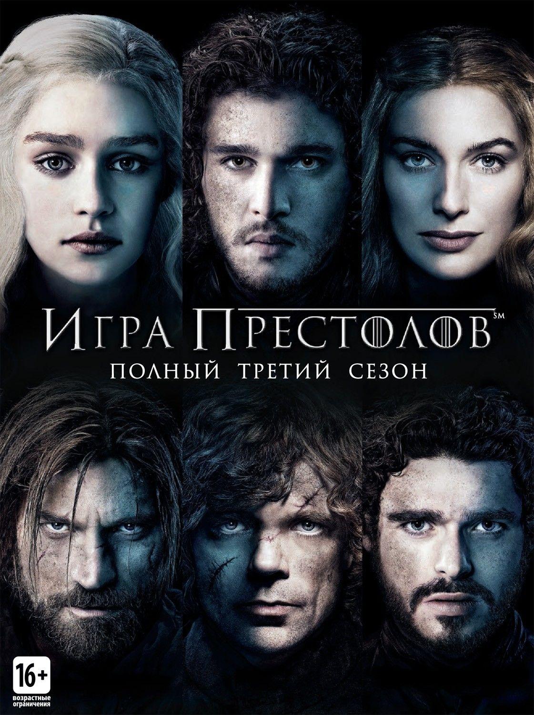 смотреть онлайн игра престолов лостфильм 5 сезон