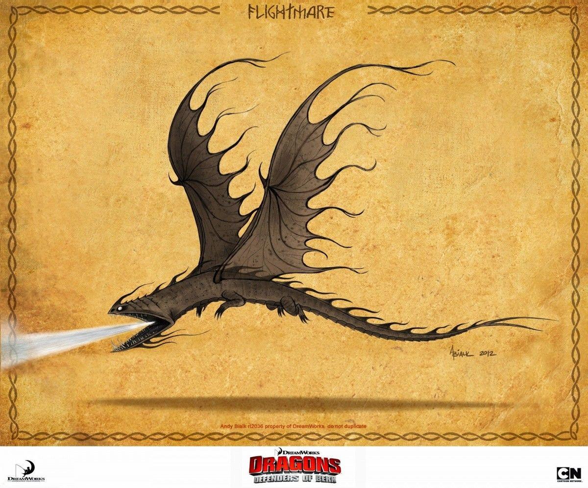 Рисунок драконы и всадники олуха