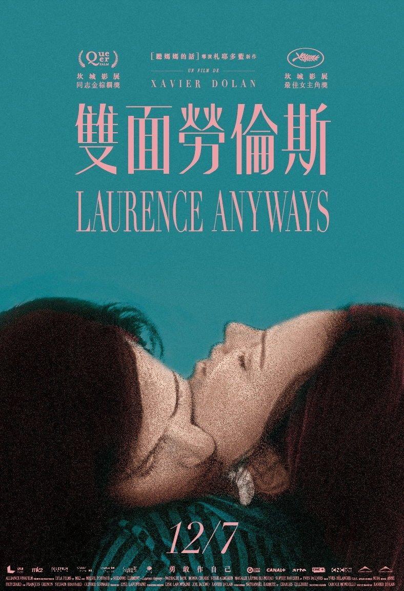 И всё же лоранс (2012, постер фильма)