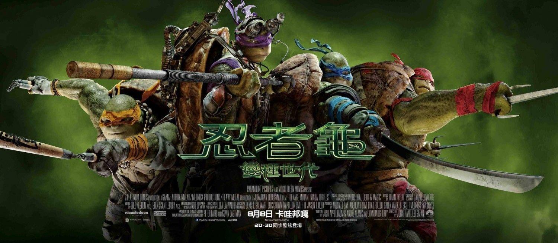 «Смотреть Ниндзя Фильм 2» — 2002