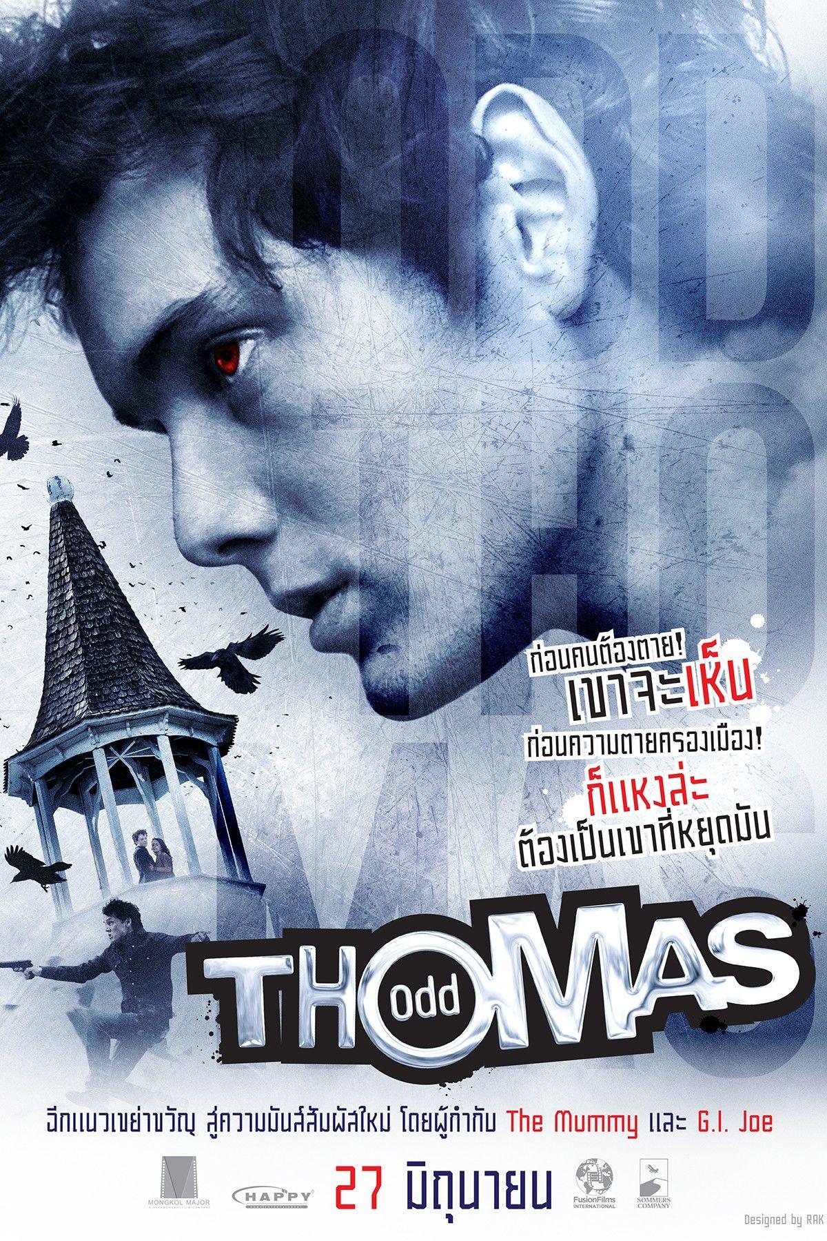 «Странный Томас» — 2013