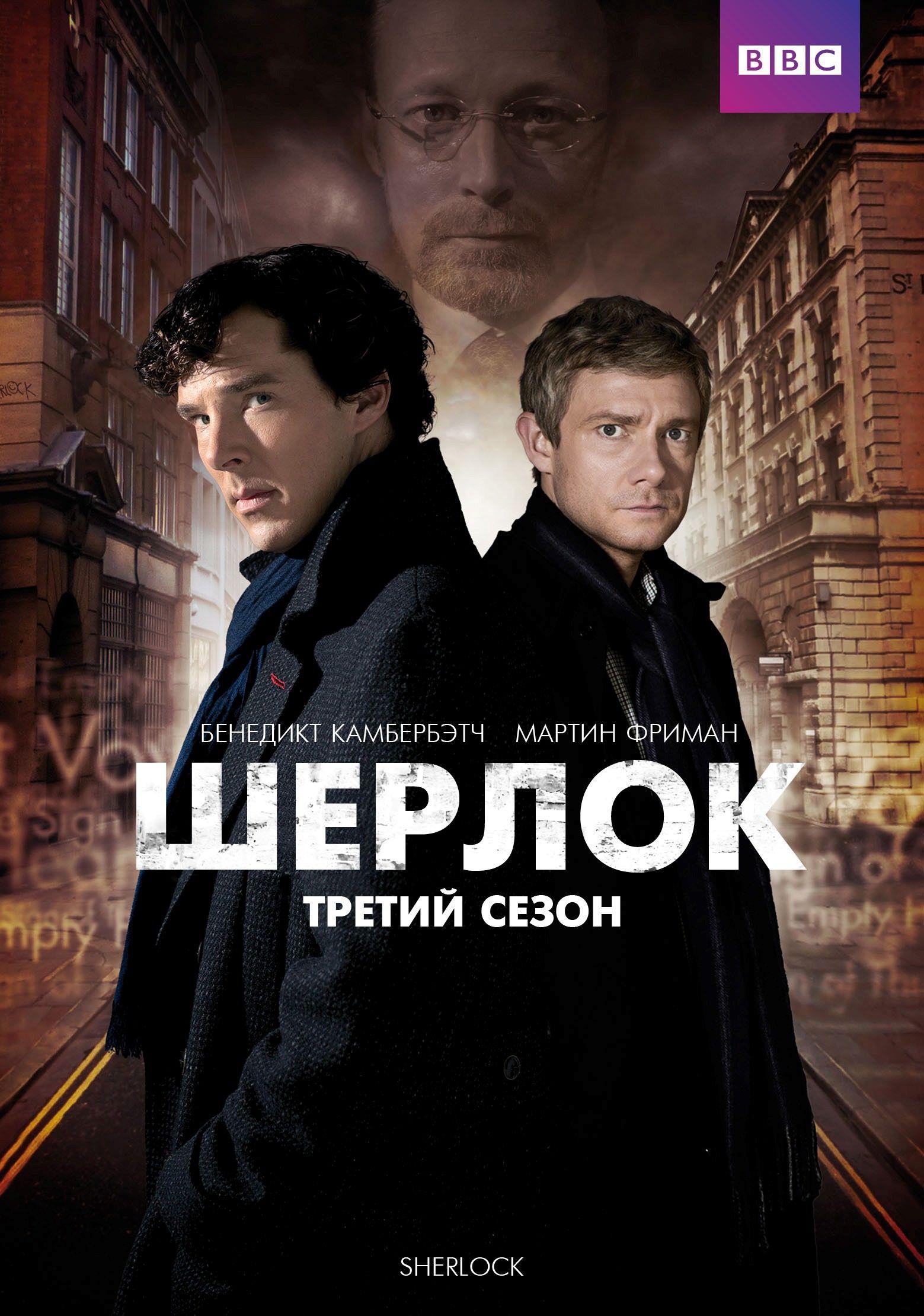 Шерлок холмс (2013) | сериал в hd | 7-8 серия youtube.