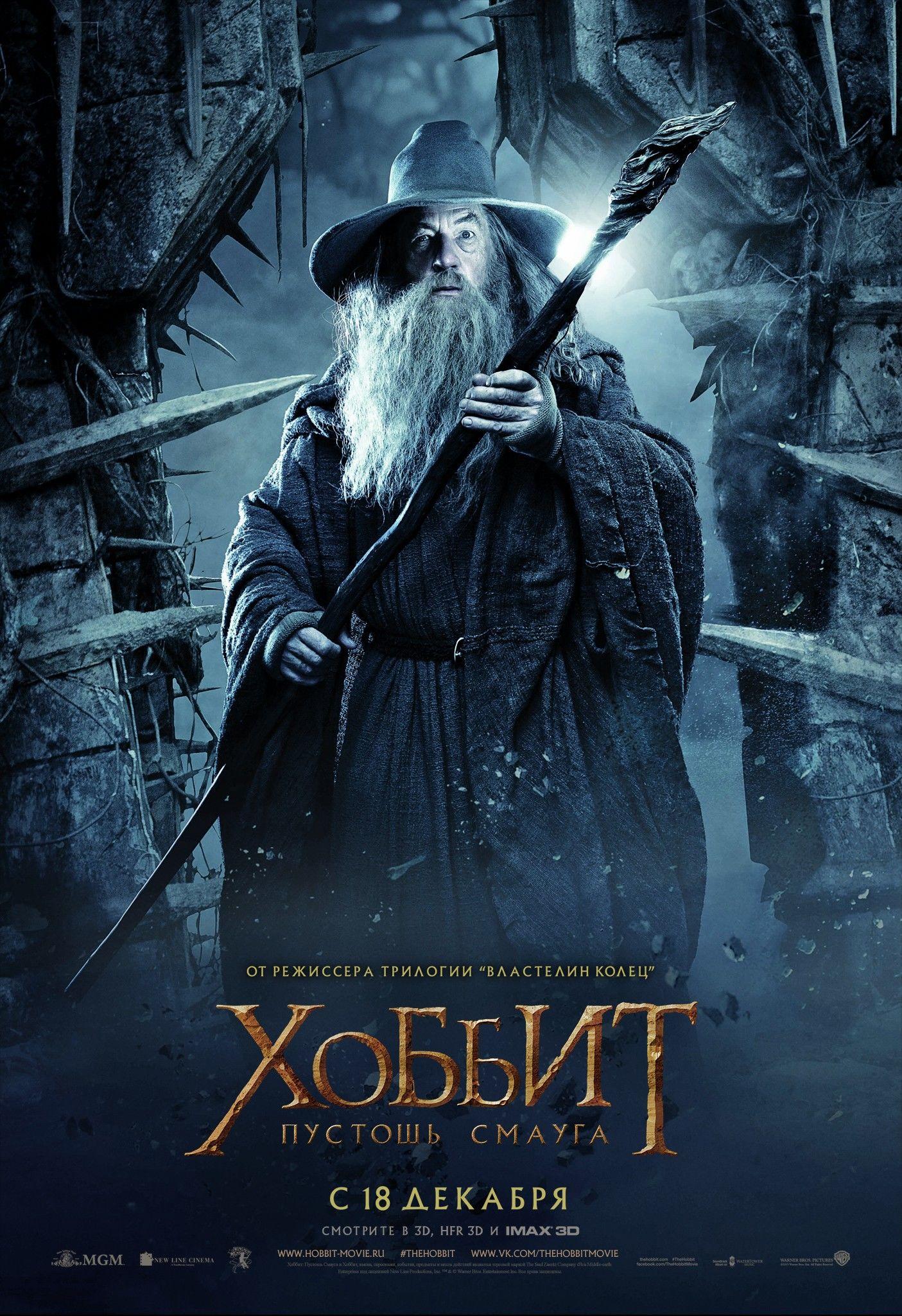 «Кино Смотреть Великий Уравнитель» / 2005