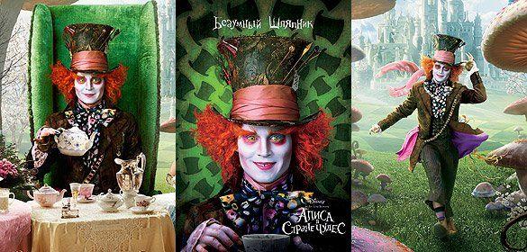 Ассоциации о.о Alice-in-Wonderland-Depp