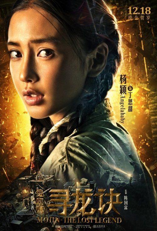 Legend (2015) - Full Cast Crew - IMDb