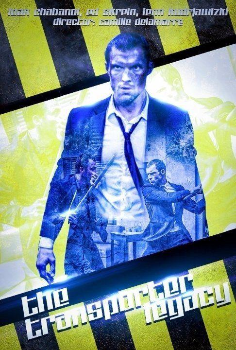 график кинопремьер 2012: