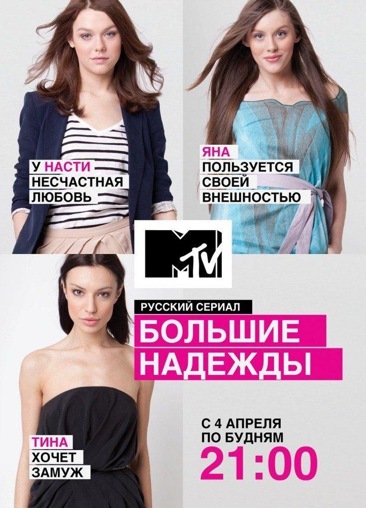 Книга Надежды Казахстана 2011
