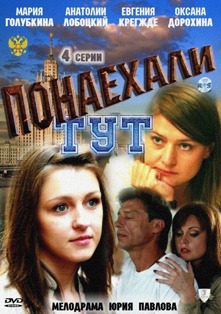 Лучшие сериалы ТУТ в HDкачестве  Смотреть онлайн ТУТ все