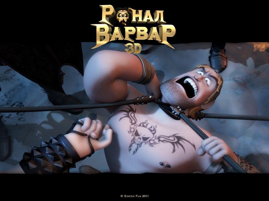 ронал-варвар порно видео