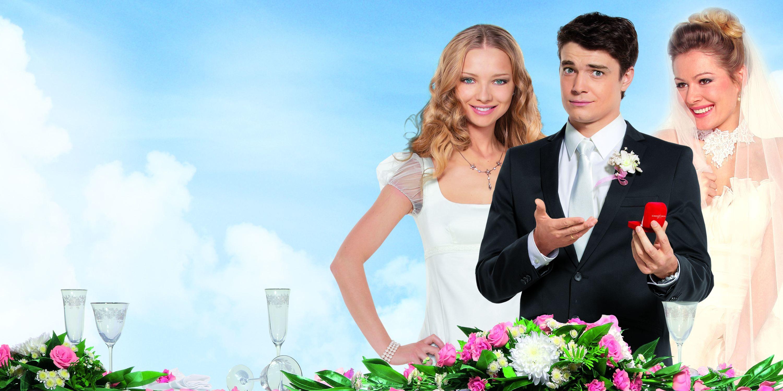 Смотреть бесплатно свадьба по обмену 2 24 фотография