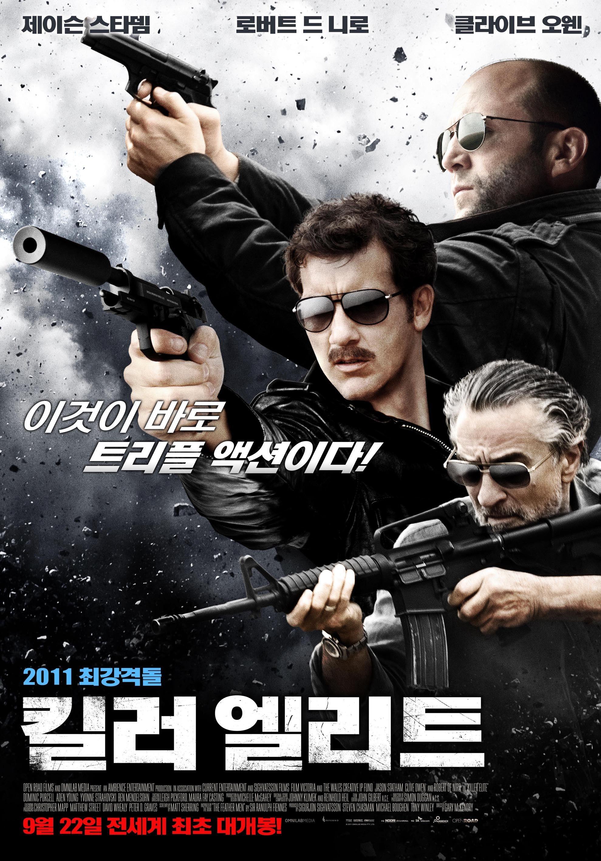 смотреть онлайн фильмы профессионал 2011