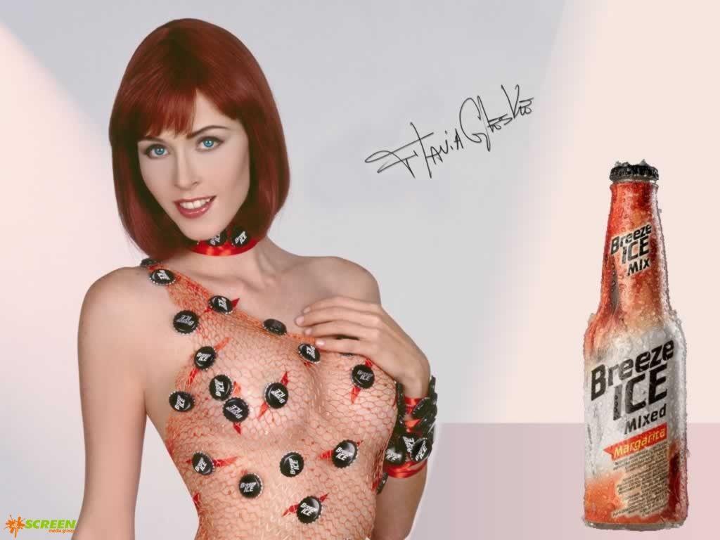 Flavia Gleske Nude Photos 12